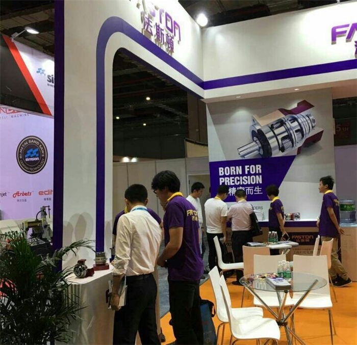 The 18th Shanghai International Machine tool Exhibition